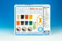 Gunze Aqueous Hobby Color Set