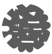 Nagelsjabloon Badger 600 945