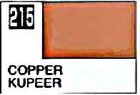 Gunze H215 Copper