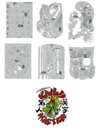 Artool Mini Serie Kanji Master FHKMMS